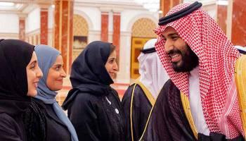 Arabie: 10 femmes à des postes importants dans les lieux saints de La Mecque et Médine